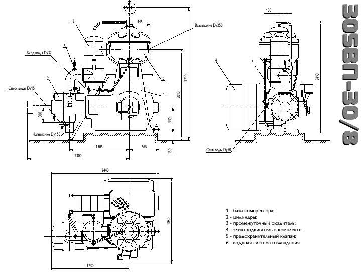 компрессор 305ВП-30/8,